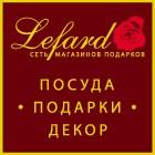 Магазин подарков и сувениров «Lefard»