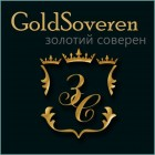 GoldSoveren